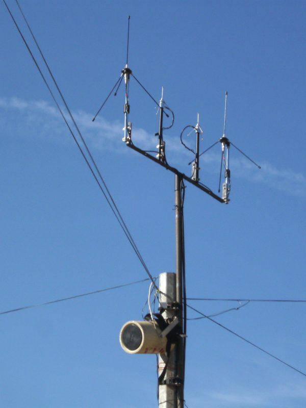 Antenne déporté